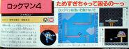 FamicomTsushinR4