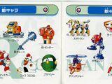 Lista de Enemigos de Mega Man 5