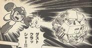 DustCrusher-Ikehara