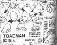Toadmanprofile