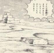 ExcavaciónEgipcia-Ikehara