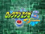 Rockman EXE Stream