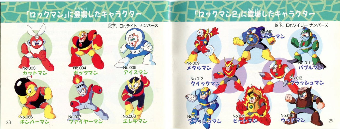 Personajes3R3.jpg