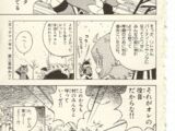 Rockman Zero (Manga)