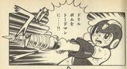 DrillBomb-Ikehara2