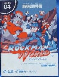 Manual de Rockman World