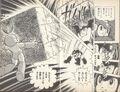 SuperArm-Ikehara