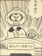 BomberThrown-Ikehara