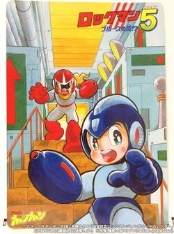 Ikehara-Rockman5-Color.jpg