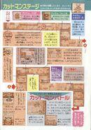 CutMan-Escena-Ikehara