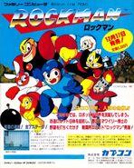 RockmanAd19871225