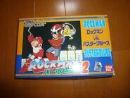 RockmanBattleSet2