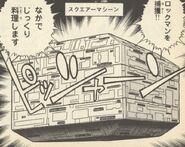 SquareMachine-Ikehara