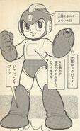 RockEsquemas-Ikehara