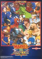Marvel vs Capcom