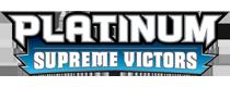 Platino (TCG): Supreme Victors