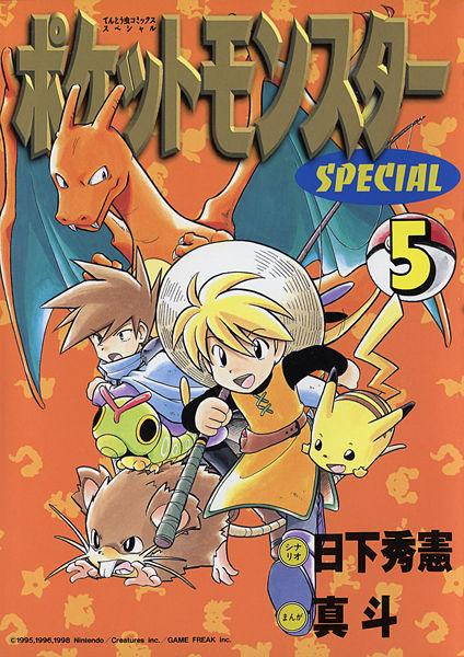 Tomo 5 (Pokémon Special)