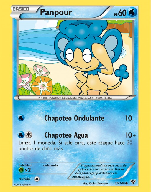 Panpour (TCG XY).png