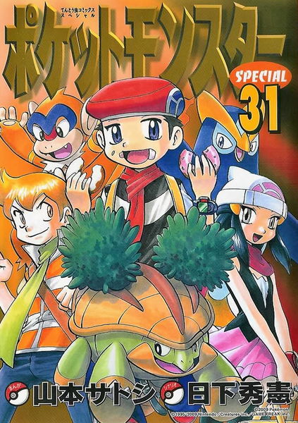 Tomo 31 (Pokémon Special)