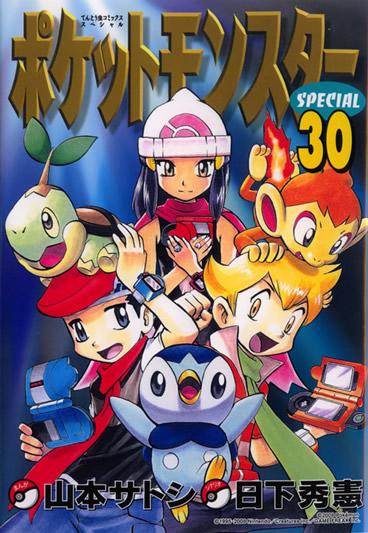 Capítulos de la saga Diamante y Perla de Pokémon Special