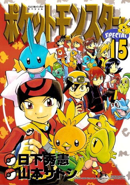 Capítulos de la saga Rubí y Zafiro de Pokémon Special