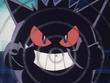 Pokémon OA