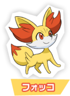 Fennekin (The Band of Thieves & 1000 Pokémon)