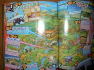 Nuevo Juego Pokémon Mundo Misterioso