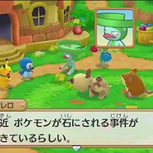PMMM Pikachu y Piplup en la aldea.png