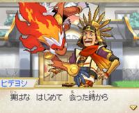 Toyotomi Hideyoshi y su Infernape
