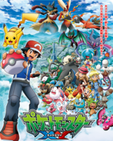 Serie XY poster (2)