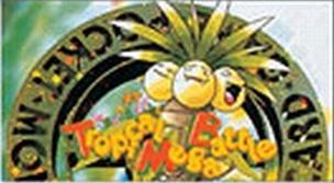 1999 Tropical Mega Battle Promo Cards (TCG)