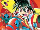 Tomo 1 (Pokémon Rojo Fuego y Verde Hoja)