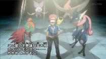 OPJ19 Ash y sus Pokémon