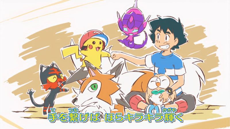 EDJ43 Pokémon de Ash con Litten.png