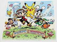 HarmoKnight y Pokémon