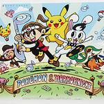 HarmoKnight y Pokémon.jpg