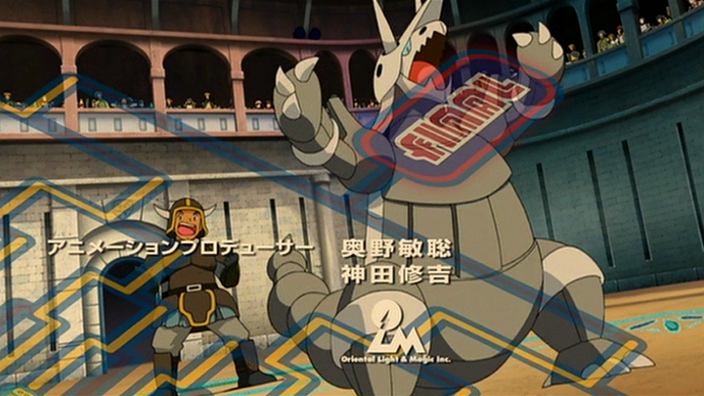 P08 Aggron.png