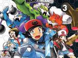 Tomo 3 (Pokémon Negro y Blanco)