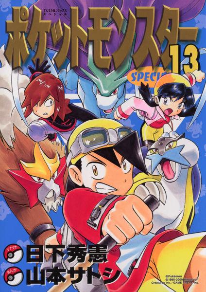 Tomo 13 (Pokémon Special)