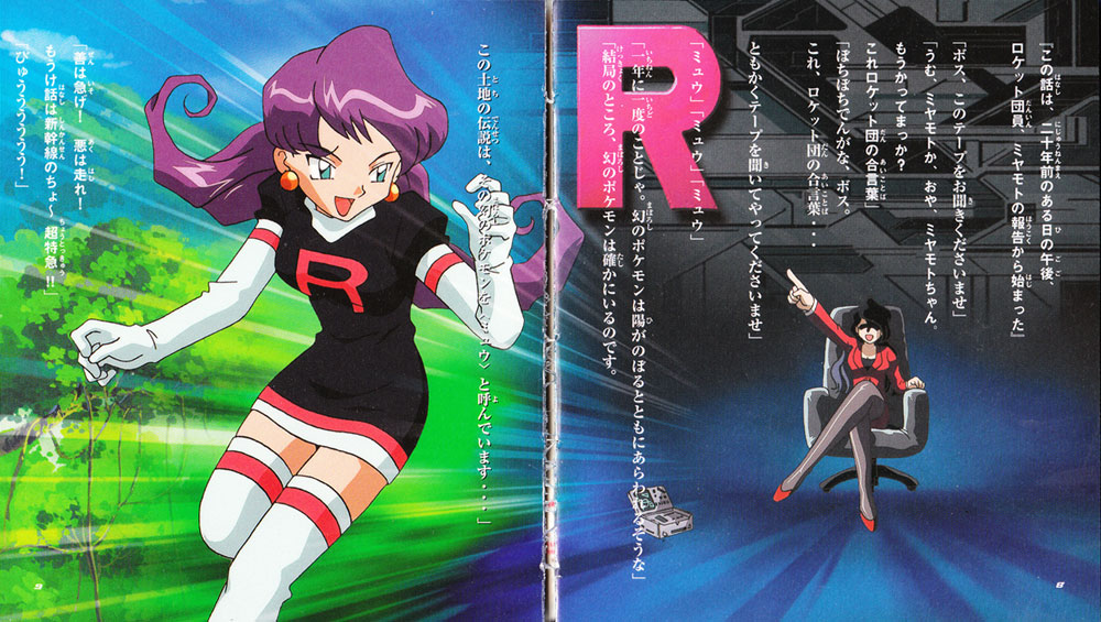 CD drama libro 2.jpg