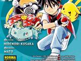 Tomo 2 (Pokémon Rojo, Verde y Azul)