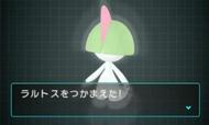 Ralts en Pokémon AR Searcher