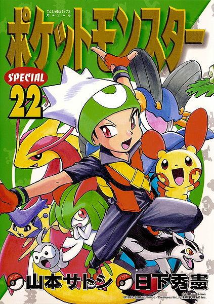 Tomo 22 (Pokémon Special)