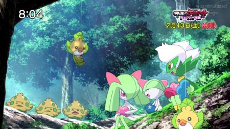 P16 Pokémon en los árboles de las Colinas Pokémon.png