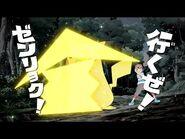 【公式】アニメ「ポケットモンスター サン&ムーン」プロモーション映像第1弾 Zワザ編
