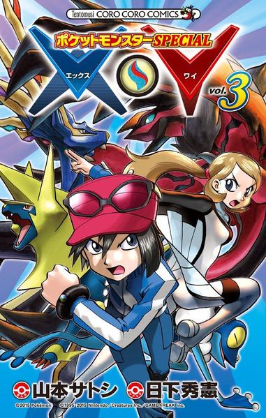 Tomo 3 (Pokémon Special XY)