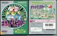 Carátula Pokémon Verde (Delante-Detrás)