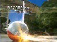 Electrode usando rayo