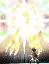 Ilustración de Ultra Necrozma